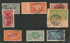 Senegalese Used Stamps
