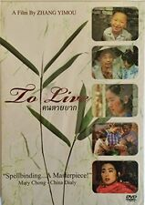 To Live (1994) Huo zhe