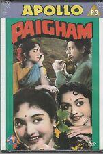 Paigam - dilip Kumar , vyjayantimala, [Dvd] 1st Edition Released