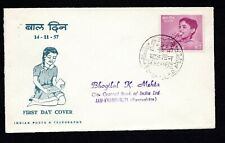 INDIA : 1957 FDC Indian Posts & Telegraphs to Saurashtra  8np- see scan