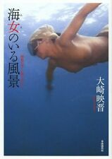 "All About Ama Diver ""Ama no iru fukei"" JPN Photo Documents Book Rare Photos MINT"