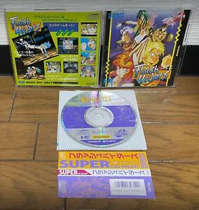 PC Engine CD  * FLASH HIDERS * Japan   FREE SHIPPING SPINE NEAR MINT