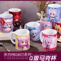 Game TouHou Project Kawaii Ceramic Water Mug Cup Unisex Otaku Cosplay Tea Coffee