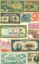 Foreign Currency Banknote Lot 50 +++ Different #7