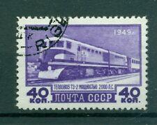 Russie - USSR 1949 - Michel n. 1415 s - Constructions ferroviaires