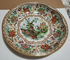 Vintage 1971 Daher Tin Bowl Decorated Ware 11101 Scalloped Made in England