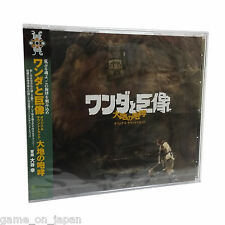 Shadow of the Colossus Roar of the Earth Sound Track Import Japan New