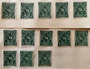 German Deutsches Reich 4 Mark Green Posthorn Stamp 1922