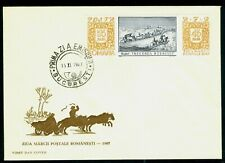 1967 Postcoach,Horses,Postillon,Crossing Buzau river,Stamp Day,Romania,2634,FDC