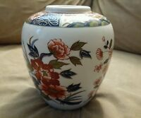 Japanese old IMARI colored porcelain ware flower vase