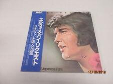 ELVIS PRESLEY FOR JAPANESE FANS BOX SET RCA 4 LPS