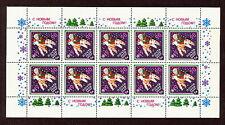 PPA_041 RUSSIA USSR 1989 MINI SHEETS MNH NEW YEAR