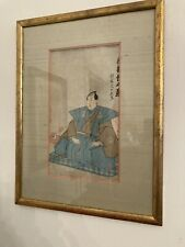 japanese woodblock print framed