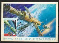 Soviet Russia 1979 space Maxi Card Interkosmos programm USSR-Czechoslovakia
