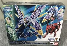 Bandai Chogokin - Megaman X Giga Armor X Ver. Kanetake Ebikawa