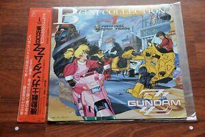 MOBILE SUIT GUNDAM ZZ BGM Coll Vol.1 VINTAGE ANIME MUSIC LP VINYL K25G-7294 1986
