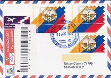 NAGORNO KARABAKH ARMENIA REGISTERED TO TAIWAN CHINA COAT OF ARMS R15110