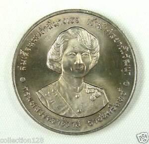 Thailand 20 Baht Coin 1995 UNC,72nd Birthday of Princess Galyani Vedhama