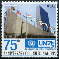 Pakistan United Nations Stamps 2020 MNH UN 75 Years Flags Architecture 1v Set