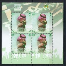 Saudi Arabia National Day  2016 Full Sheet MNH