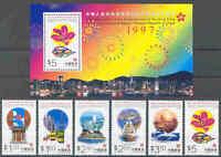 """Hong Kong - """"Sonderverwaltungszone VR CHINA"""" - Mi. 820-25 + Block 56 - **/MNH"""