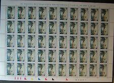 1999 Italien 800 Livre Museum der Casina der Eulen Blatt ganze MNH