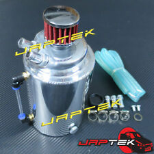 Universal 2L Polished Aluminum 2LT Oil Catch Can Reservoir Tank With Breather