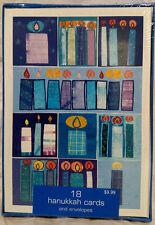 "Hanukkah Cards Box of 18 w/ Envelopes Hallmark ""Eight Festive Days & Nights"" New"