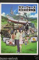 Summer Wars Material Book Mamoru Hosoda artbook japan