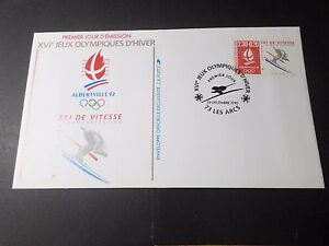 France 1990 FDC 1° Day, Games Olympic Albertville, Sport Ski Speed