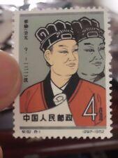 China Stamp Prc 1962 C92 scientists NEW- mint-- 100% VF--error---