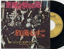 "ROLLING STONES ""SYMPATHY FOR THE DEVIL"" JAPAN 1969"