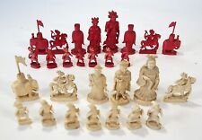 Very Rare Antique Qing Dynasty Chinese Carved Chess 28 pieces Exquisite