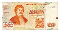 Grece GREECE Billet 200 DRACHMAI 1996 P204 Philip of Macedonia BON ETAT
