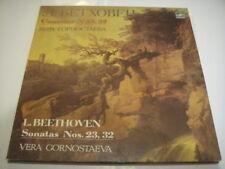 V. Gornostaeva - piano, BEETHOVEN: Sonatas Nos.23,32 LP
