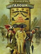 Pubblicità Articoli d'abbigliamento Calzature galoshes Stivali pioggia Russia art print poster bb6811