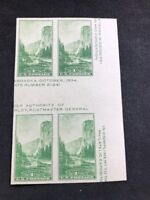 us stamps Scott 751 Gutter Block MH Lot 3