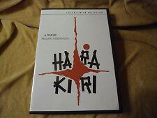 Harakiri (The Criterion Collection) (1962) [2 Disc DVD]