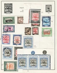 3371 SUDAN: Early/Mid Collection on Album Page. Vals to 50P. Inc Plate Blocks.