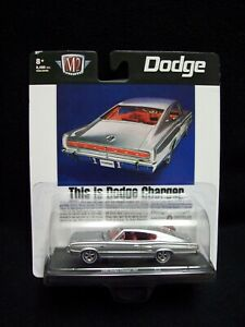 M2 Machines Auto Drivers 1966 Dodge Charger 383 Limited Edition.