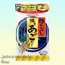 Hondashi Yaki-ago Dashi 56g for Making DASHI Soup Stock Ajinomoto Japanese Food