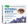 Heidelbeere Forte Ewalar mit Vitamine & Lutein 50 Tabl Sehekraft Mineralstoffe