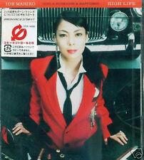 Mariko Ide - HIGH LIFE - Japan CD - NEW J-POP