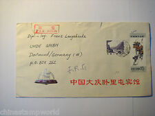 China stamp, old  China cover,from Daqing to germany with 2 stamps