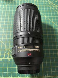 Nikon AF-S NIKKOR 70-300mm VR Lens