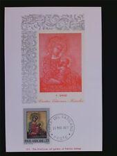 VATICAN MK 1971 MADONNA & CHRISTUS GEMÄLDE MAXIMUMKARTE MAXIMUM CARD MC CM c6266