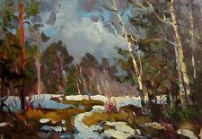 Russian oil hardboard  Impressionism Painting Landscape 2017 Gordeeva 4