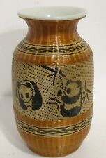 Vintage Chinese Porcelain Vase Covered in Woven Bamboo Pandas & Hand Signed Look
