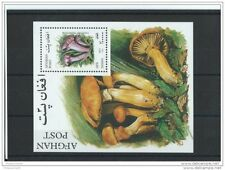 LOT : 032015/1072A - AFGHANISTAN 2001 - YT N°  NEUF SANS CHARNIERE ** (MNH) GOMM