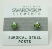 5mm Small Light Green Crystal CIRCLE Stud Earrings Made with SWAROVSKI ELEMENTS